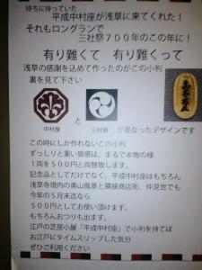 500円小判
