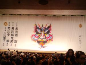 2012.06.23襲名披露お祝い幕