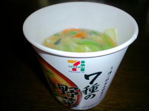 7種の野菜のみそ汁
