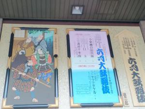 2012.06.23猿之助襲名披露公演