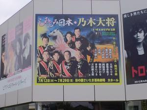 2012.07.27彩の国さいたま芸術劇場
