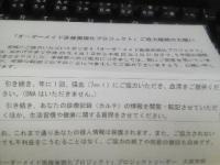 2011082213040000_convert_20110822140951.jpg