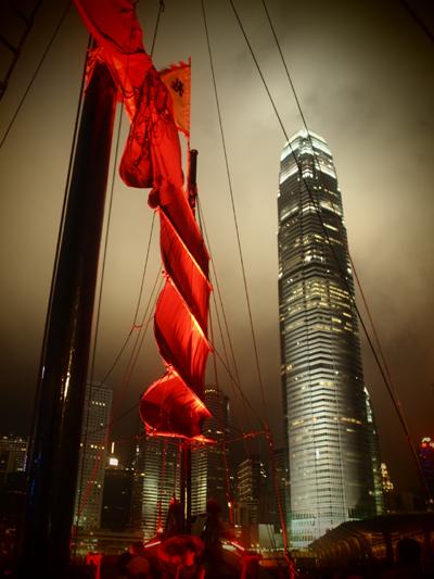 香港島へ接近