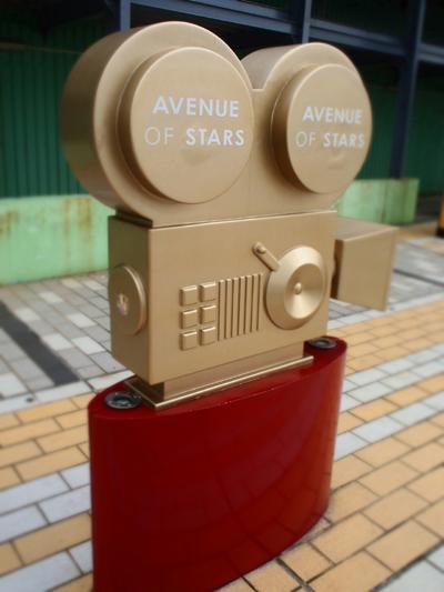 映写機のモニュメント