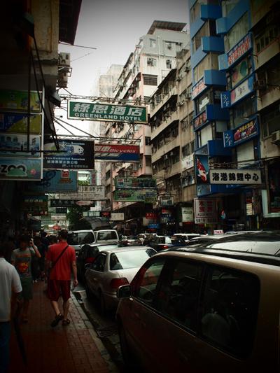 通菜街(通称 金魚街)の街並み