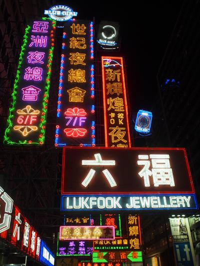 香港名物☆ キレイな看板たち