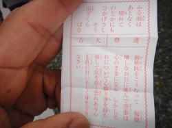 20120515008.jpg