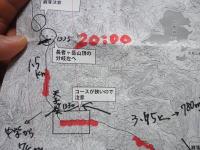 20120522002.jpg