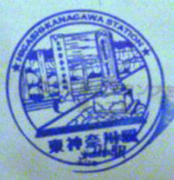 20121015003.jpg