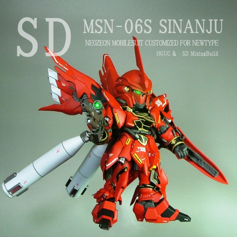 SD SINANJU-0000