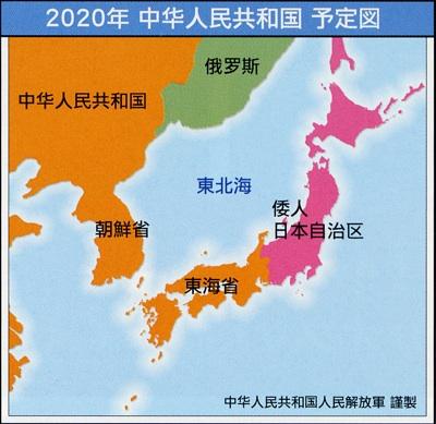 fc2blog_20121112101712b14.jpg