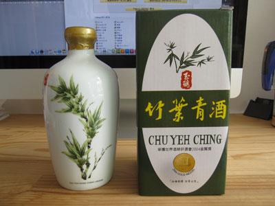 竹酒001