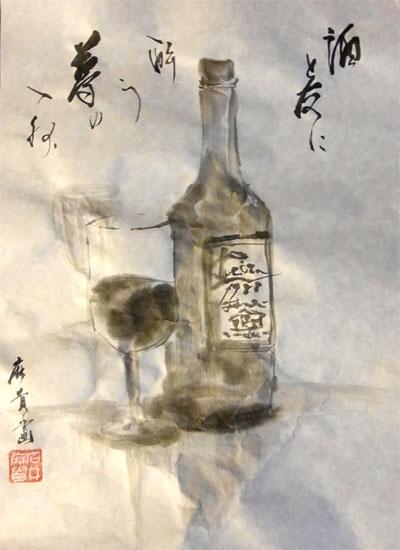 20110116 水墨画 wine