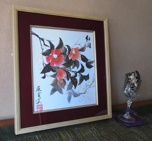 20110126 水墨画 椿