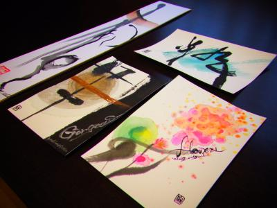 201102_アート書 贈り物