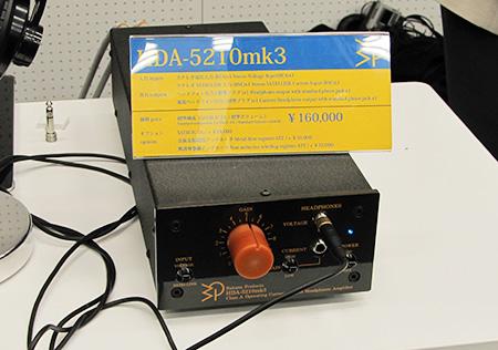 HDA-5210Mk3.jpg