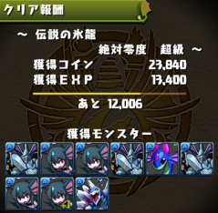 2012-09-30 17.34.59