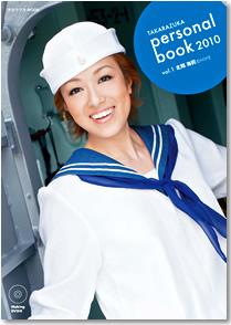北翔海莉 DVD