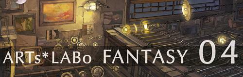 fantasy04.jpg