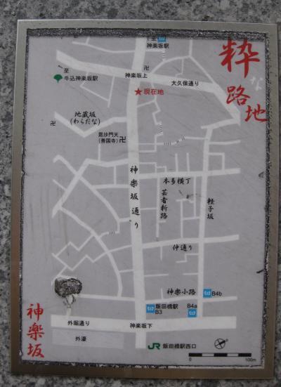神楽坂地図