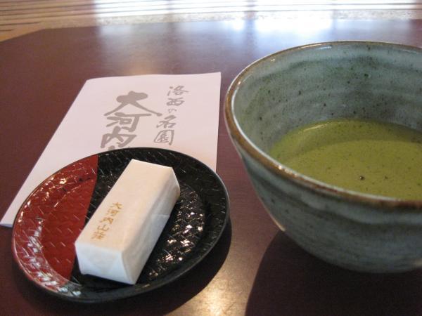 大河内山荘菓子