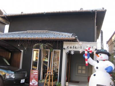 ipini店2