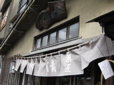 神楽坂清水2