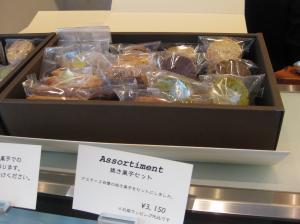 アミティエ焼き菓子