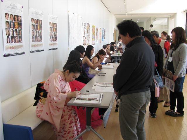 磐梯高原国際音楽祭サイン会