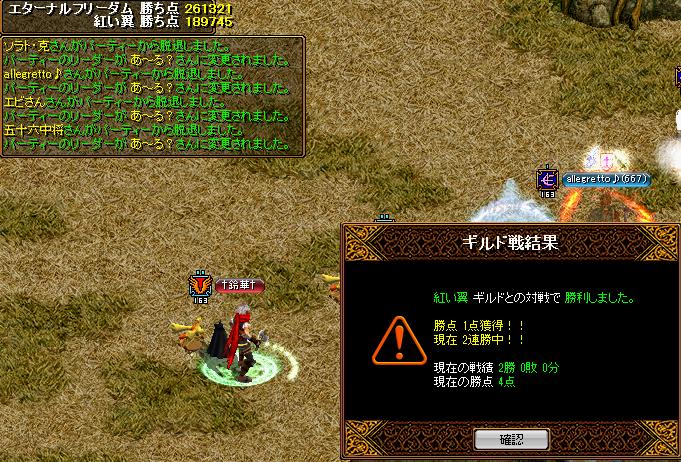 青鯖交流2