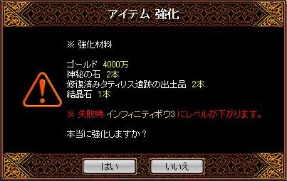 RedStone 10.10.24[19]