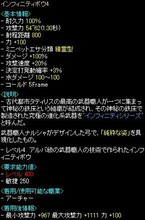 RedStone 10.10.24[06]