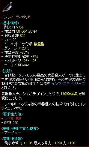 RedStone 10.10.24[08]