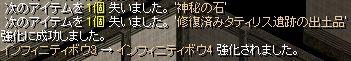 RedStone 10.10.24[05]