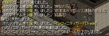 RedStone 10.10.24[20]