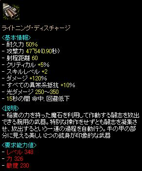 RedStone 10.11.18[00]