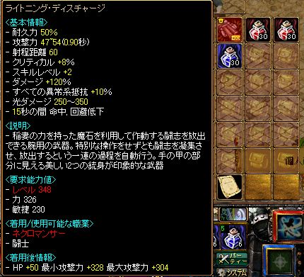 RedStone 10.12.26[24]