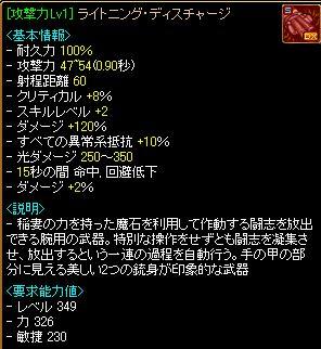 RedStone 11.01.04[06]