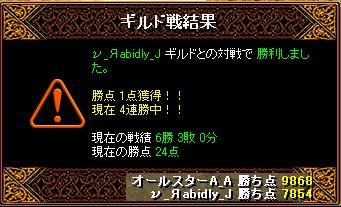 RedStone 11.01.16[24]