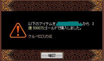 RedStone 11.01.28[13]