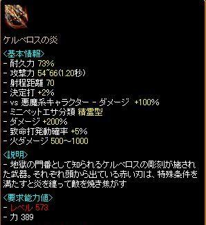 RedStone 11.01.28[11]