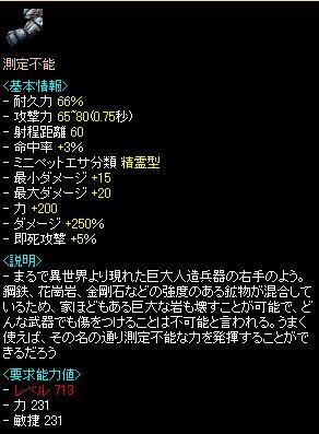 RedStone 11.01.26[02]