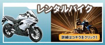 bike360.jpg