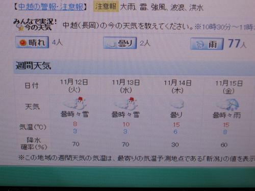 IMG_0541_convert_20131110203346.jpg
