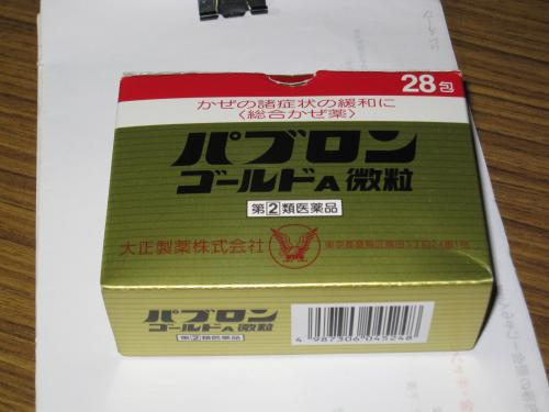 IMG_0561_convert_20131115174350.jpg