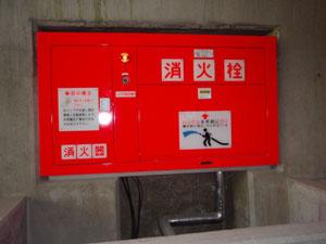 トンネル内消火栓1