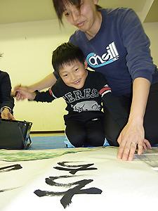 0406oyakokakuegao.jpg