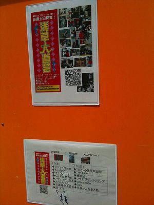 20110709101443.jpg