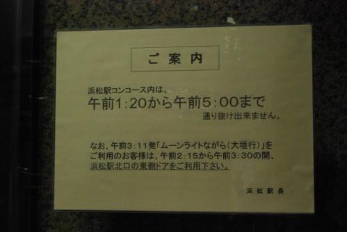 DSC_0513_convert_20100908160717.jpg
