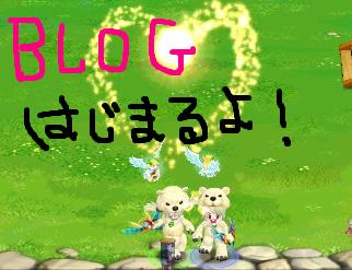 20100911-0-細谷あさみ